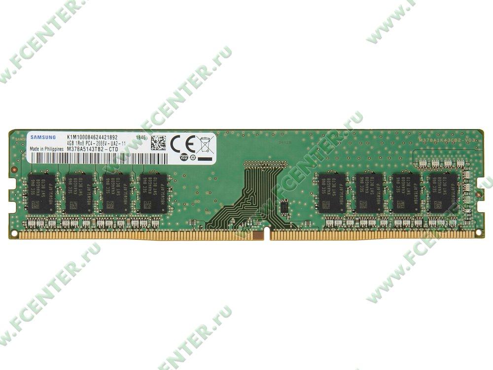 """Модуль оперативной памяти 4ГБ DDR4 SEC """"M378A5143TB2-CTD"""" (PC21300, CL19). Вид сверху."""