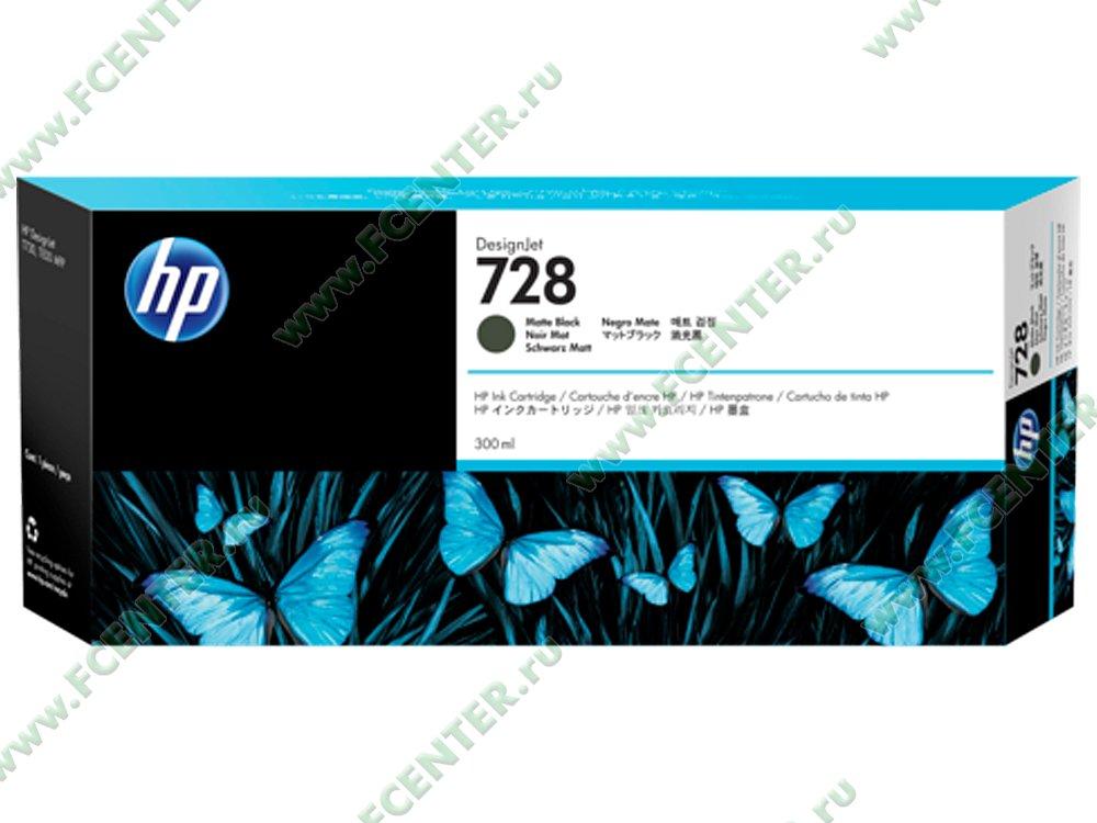"""Картридж HP """"728"""" . Фото производителя."""