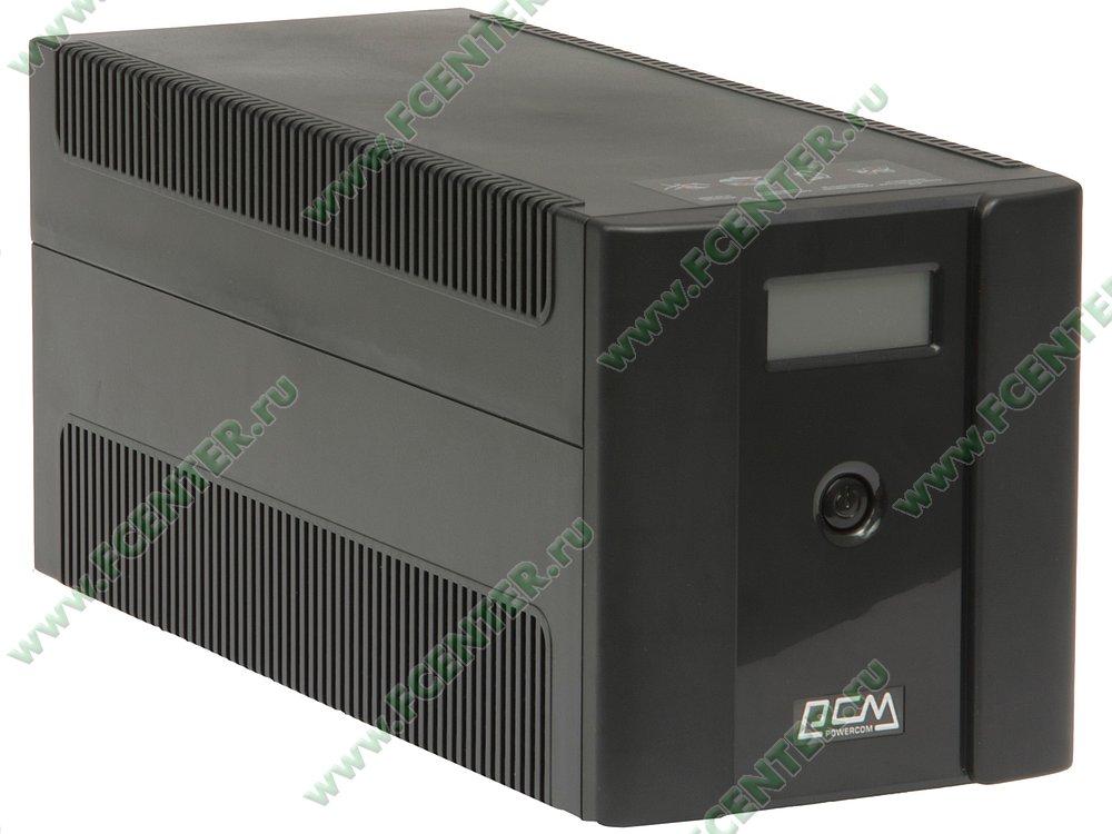 """Источник бесперебойного питания ИБП 1025ВА Powercom """"Raptor"""" RPT-1025AP LCD (USB). Вид спереди."""