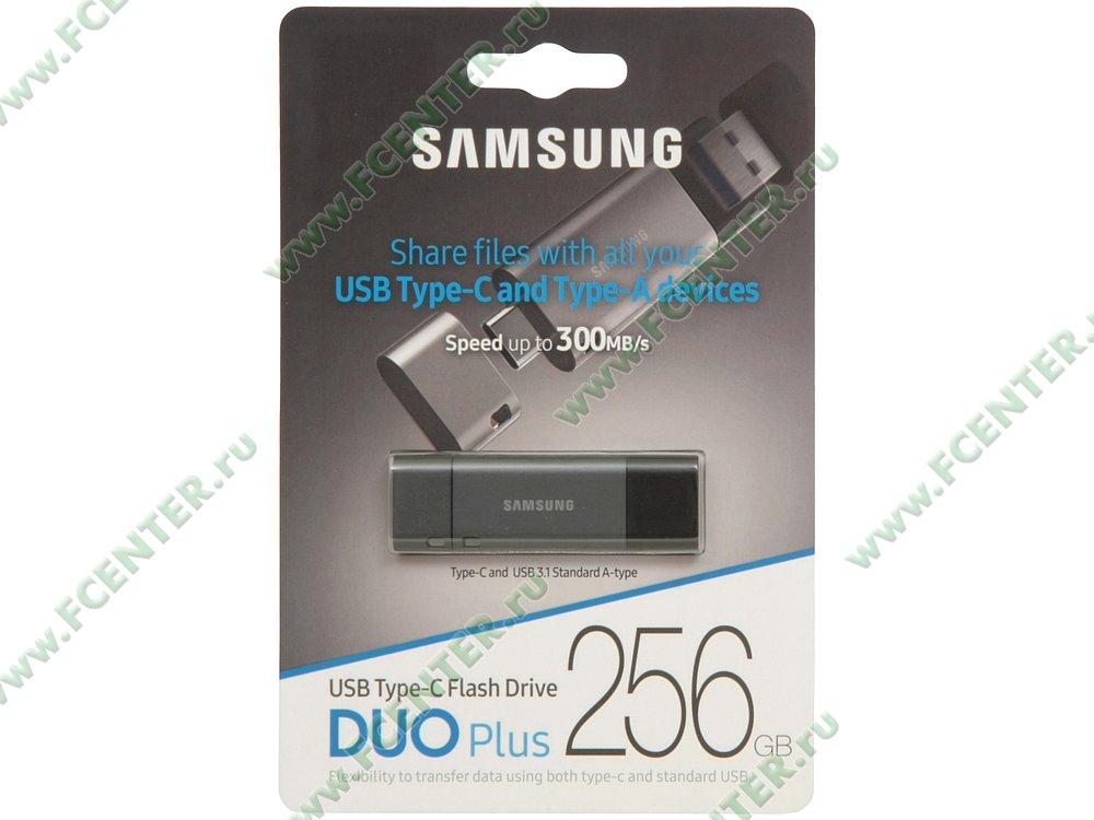 """Накопитель USB flash 256ГБ Samsung """"DUO Plus"""" (USB3.1). Коробка 1."""