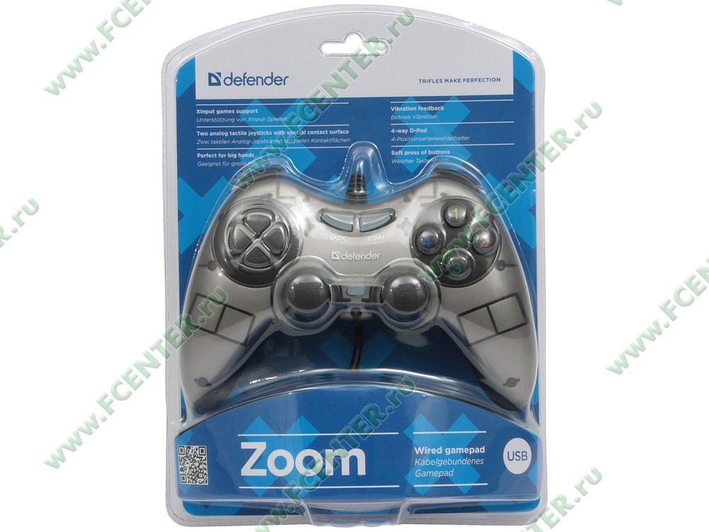 """Геймпад Defender """"Zoom"""" (USB). Коробка 1."""