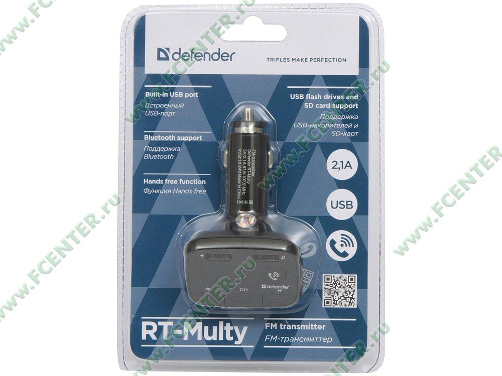 """Автомобильный FM-модулятор Defender """"RT-Multy"""". Коробка 1."""