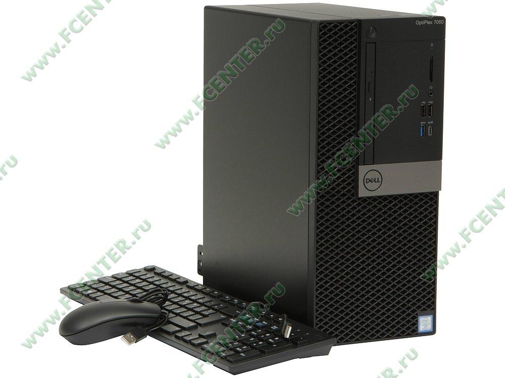 """Компьютер Dell """"OptiPlex 7060 MT"""". Вид спереди 1."""