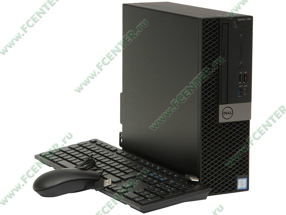 "Компьютер Dell ""OptiPlex 7060 SFF"". Вид спереди 1."