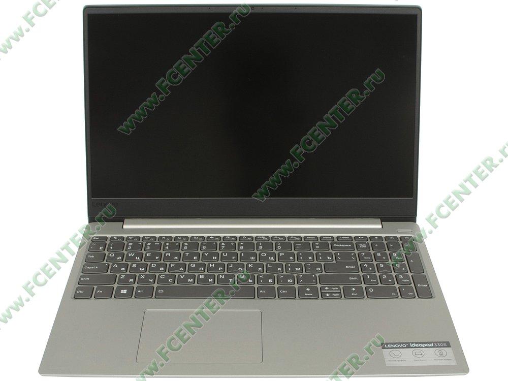 """Ноутбук Lenovo """"IdeaPad 330S-15IKB"""". Вид спереди."""