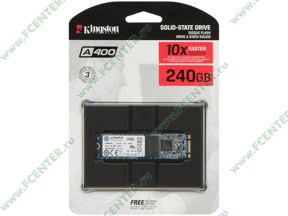 "SSD диск 240ГБ M.2 Kingston ""A400"" SA400M8/240G (SATA III). Коробка 1."