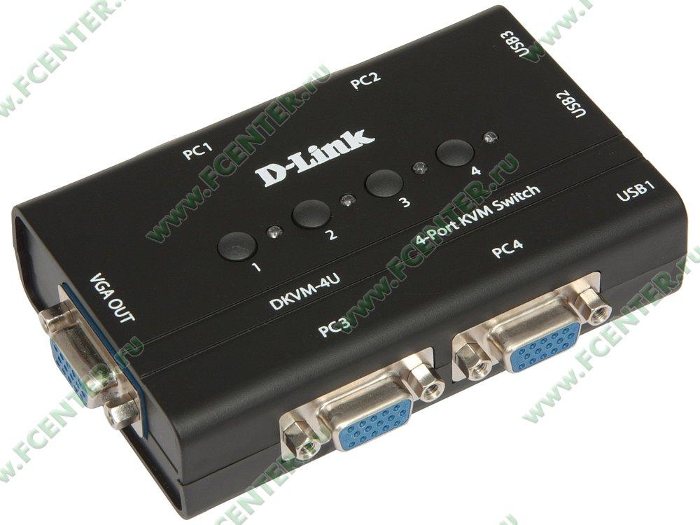 """Переключатель KVM на 4 ПК D-Link """"DKVM-4U/C1B"""". Вид спереди."""