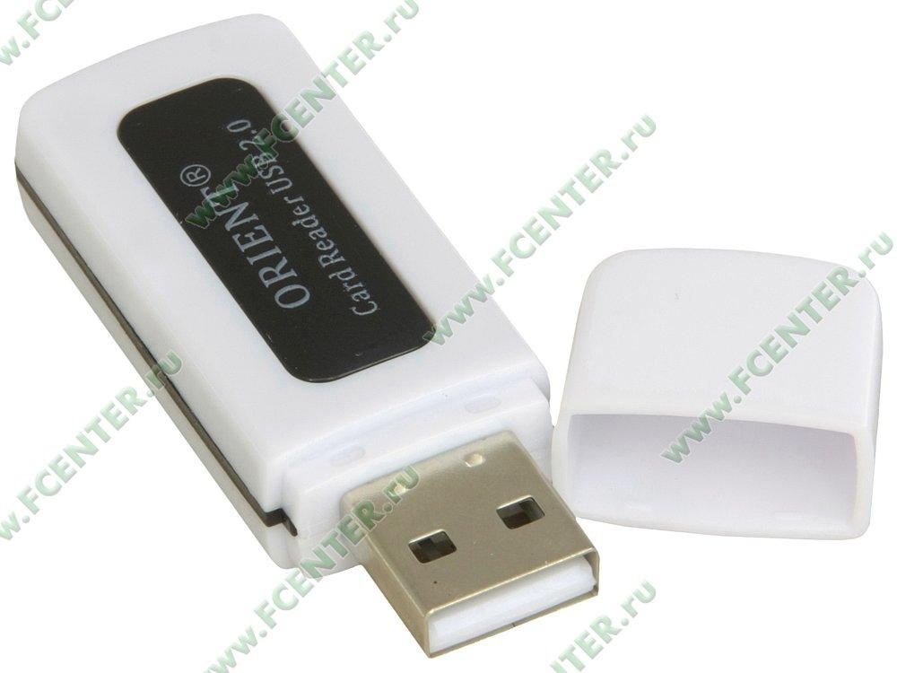 """Картридер ORIENT """"CR-011B"""" (USB2.0). Вид спереди."""