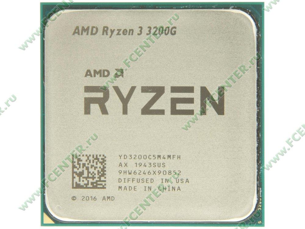 """Процессор AMD """"Ryzen 3 3200G"""" SocketAM4. Вид сверху."""