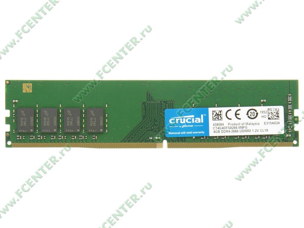 "Модуль оперативной памяти 4ГБ DDR4 Crucial ""CT4G4DFS8266"" (PC21300, CL19). Вид сверху."
