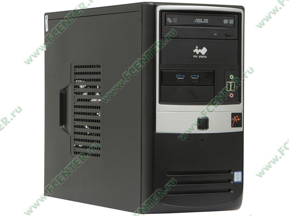"Компьютер FLEXTRON ""Integro""  (862561). Вид спереди."