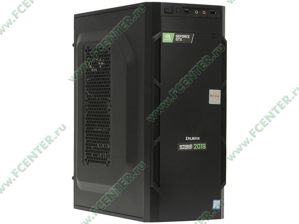 "Компьютер FLEXTRON ""Energo Pro""  (904861). Вид спереди."