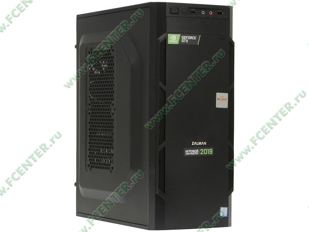 "Компьютер FLEXTRON ""Energo Pro""  (906191). Вид спереди."