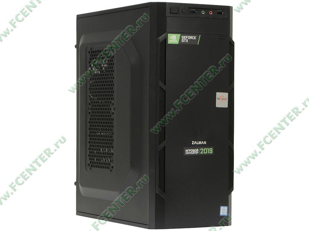 "Компьютер FLEXTRON ""Energo Pro""  (906901). Вид спереди."