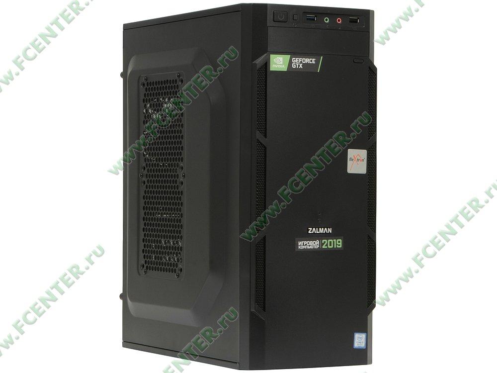 "Компьютер FLEXTRON ""Energo Pro""  (907141). Вид спереди."