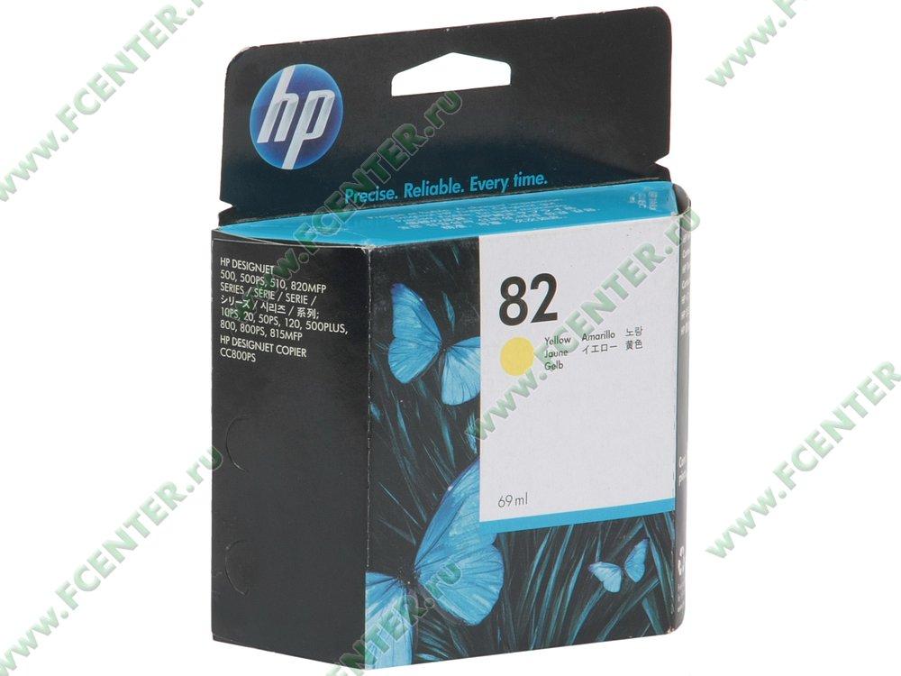 """Картридж HP """"82"""" (желтый). Коробка."""