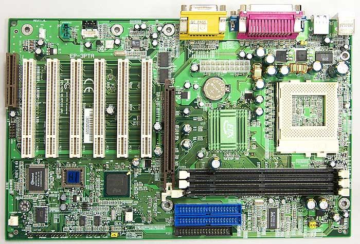 драйвер материнскую плату gigabyte 8ik1100