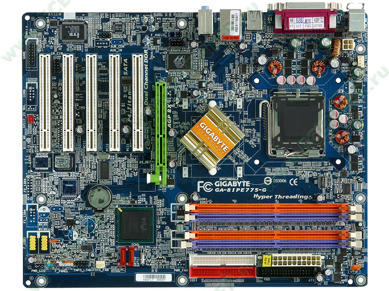 Gigabyte GA-8IPE775-G Marvell LAN Driver Windows 7