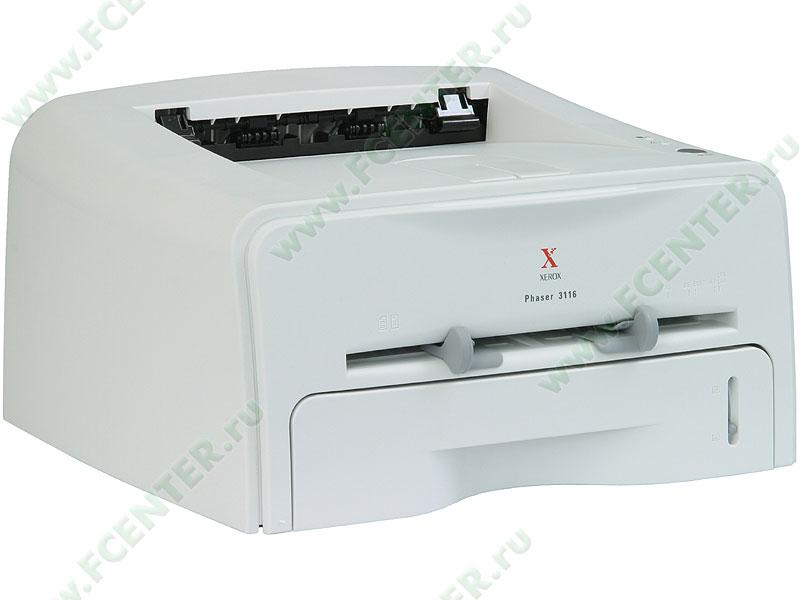 бесплатно скачать драйвер для принтера Phaser 3100mfp - фото 9