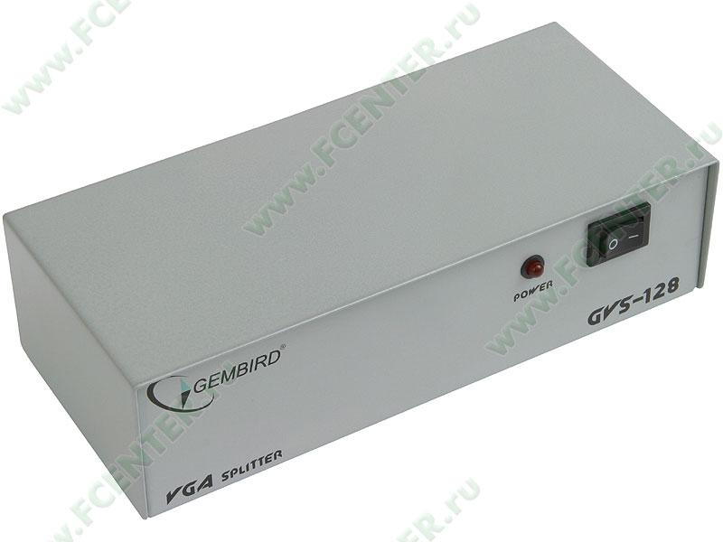 """Разветвитель VGA 1 ПК - 8 мониторов Gembird """"GVS128"""". Вид спереди."""