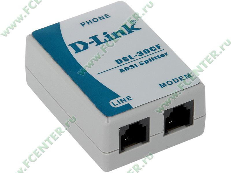 """Сплиттер для ADSL-модема D-Link """"DSL-30CF"""". Вид спереди."""