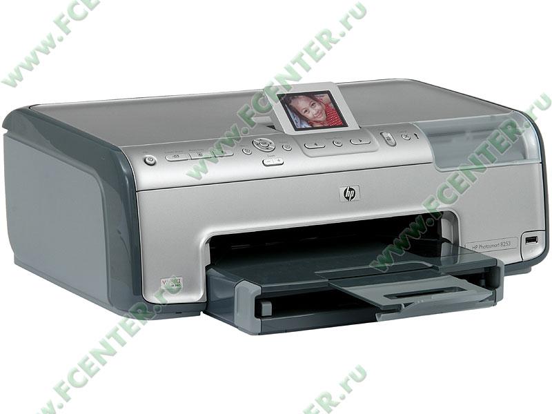 Скачать драйвер для принтера hp d7463