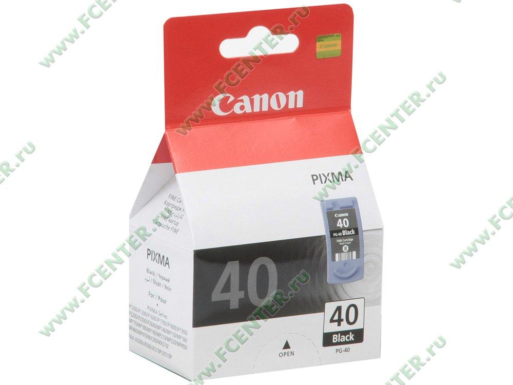 """Картридж Canon """"PG-40"""" (черный). Коробка."""