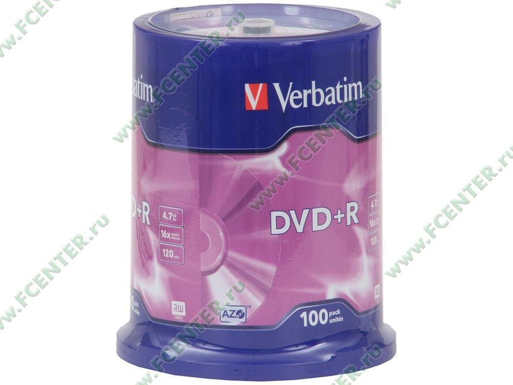"""Диск DVD+R 4.7ГБ 16x Verbatim """"43551"""" (100шт./уп.). Коробка 1."""