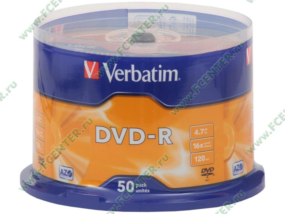 """Диск DVD-R 4.7ГБ 16x Verbatim """"43548"""" (50шт./уп.). Коробка 1."""