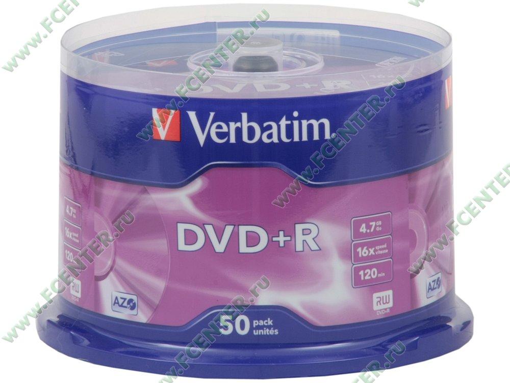 """Диск DVD+R 4.7ГБ 16x Verbatim """"43550"""" (50шт./уп.). Коробка 1."""