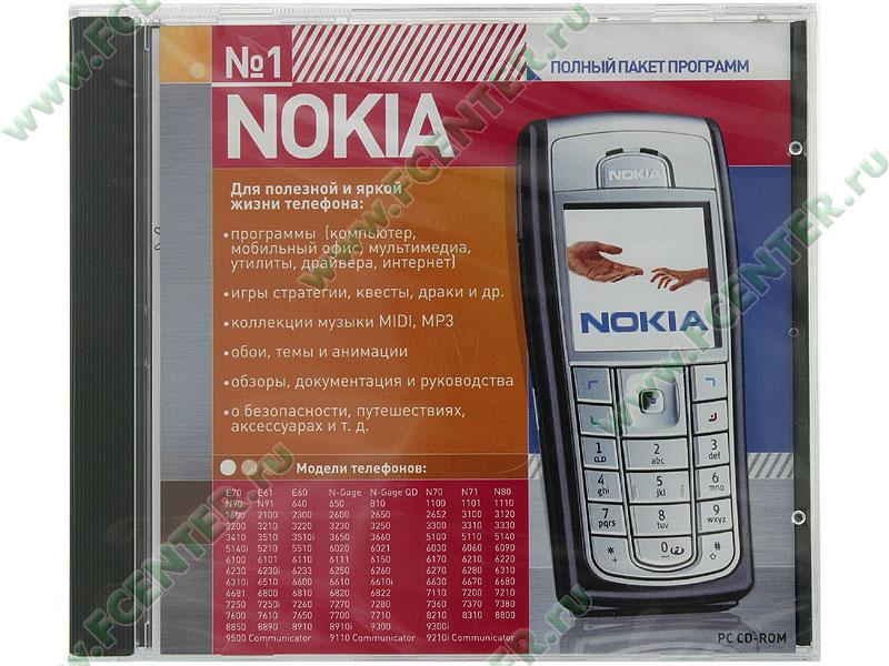 Год выпуска новейшего телефона nokia