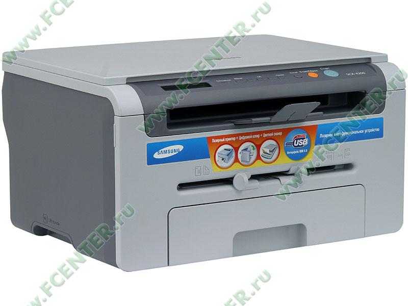 Драйвера для принтера canon mf4430 скачать бесплатно