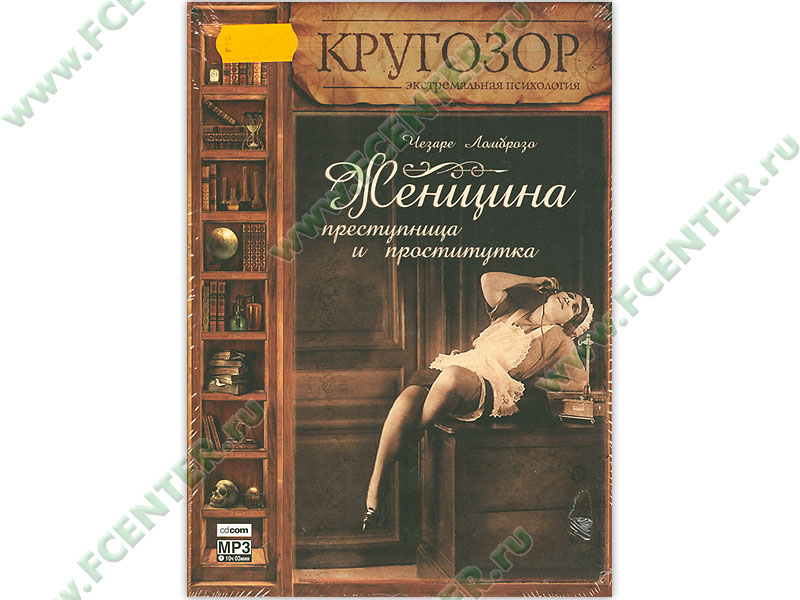 Проститутки киевa зaкaз 500 300 грн