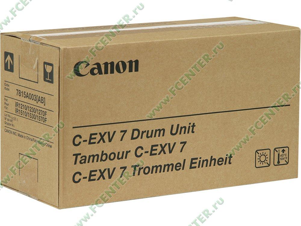 """Барабан Canon """"C-EXV7"""""""