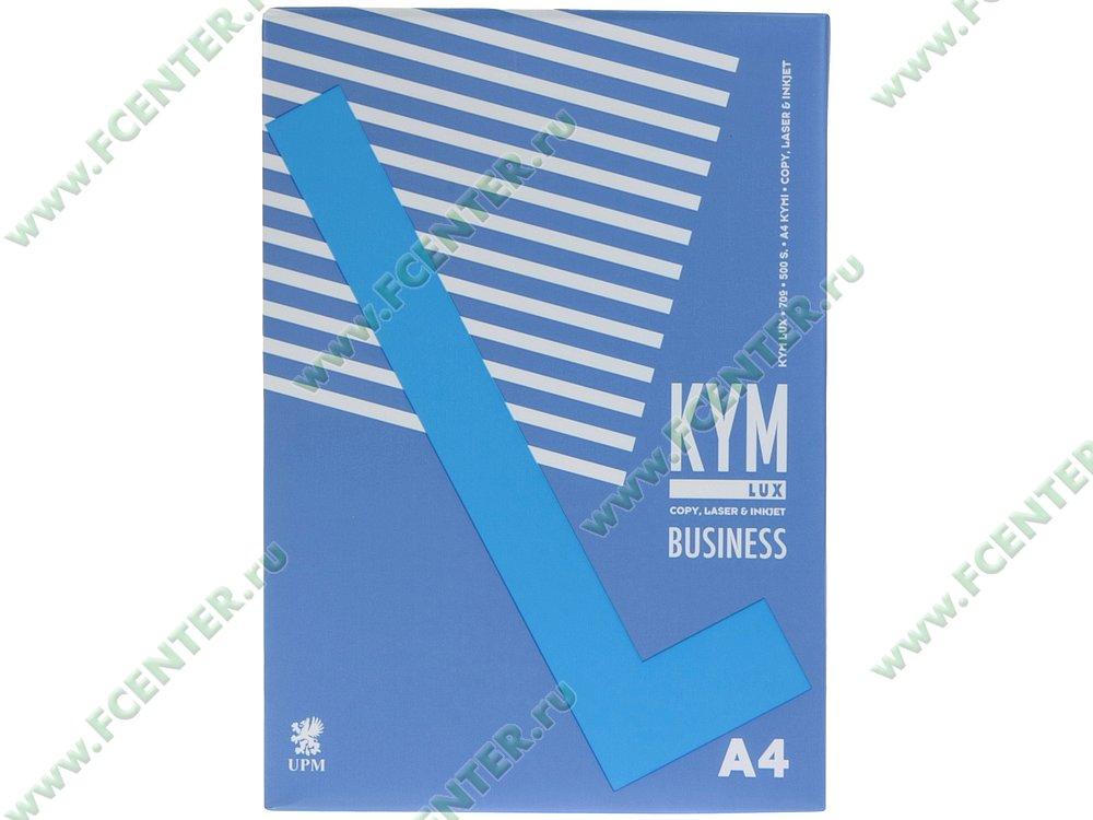 """Бумага UPM """"Kym Lux"""" (A4, 500л.). Коробка 1."""