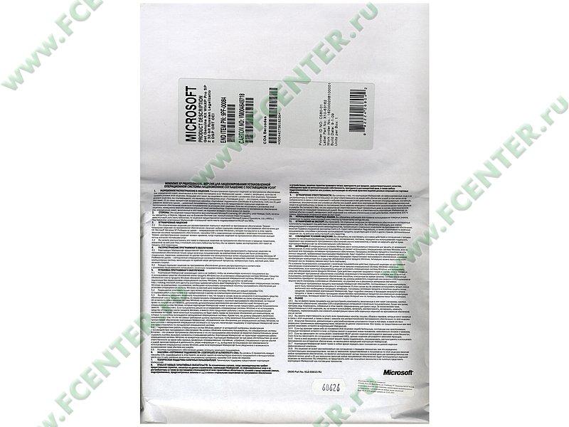 Куплю комплекты программ (диск, сертифика, упаковка), в любых вариантах: oem, ggk или box