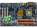 Motherboard ga 8vt880p combo in portugal!