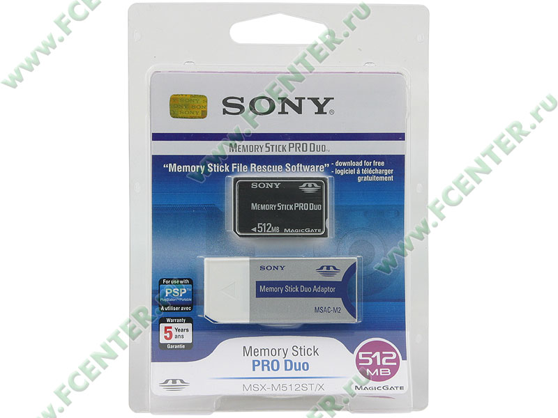 Recover deleted data on memory stick
