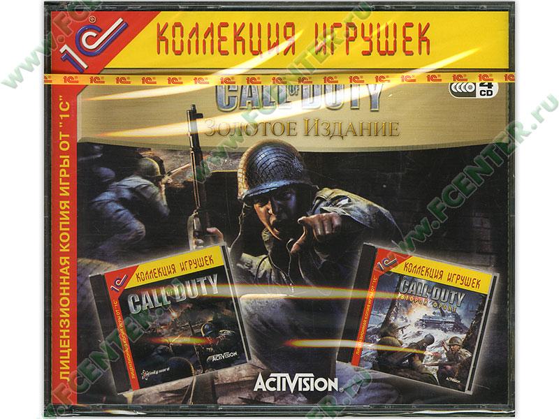 скачать игру Call Of Duty золотое издание через торрент - фото 4