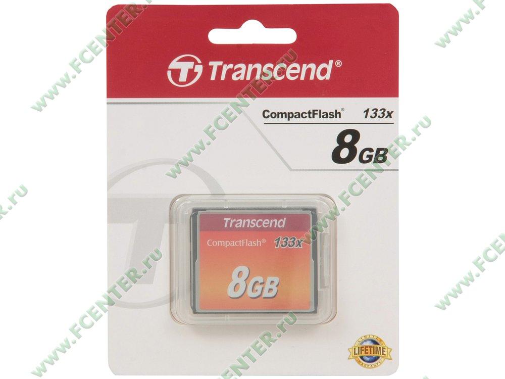 "Карта памяти 8ГБ Transcend ""TS8GCF133"" CF 133x. Коробка 1."