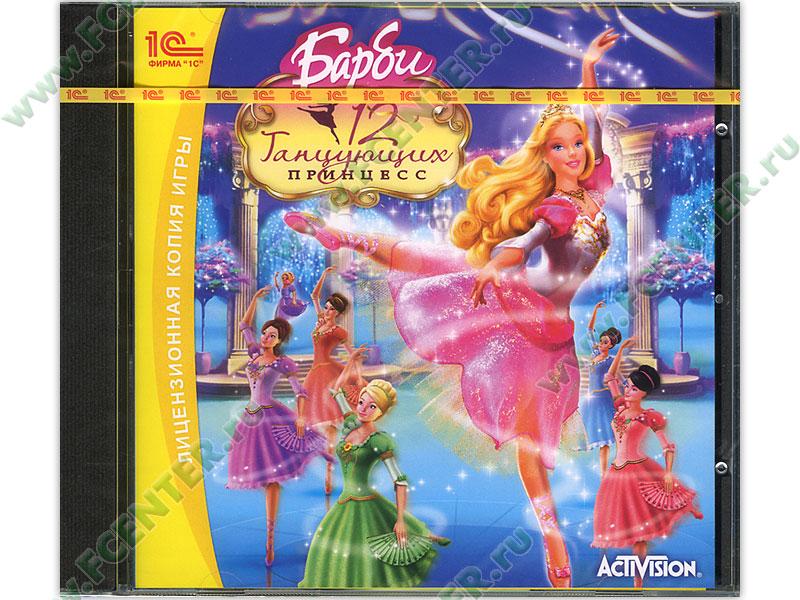 скачать 12 танцующих принцесс игра бесплатно - фото 11