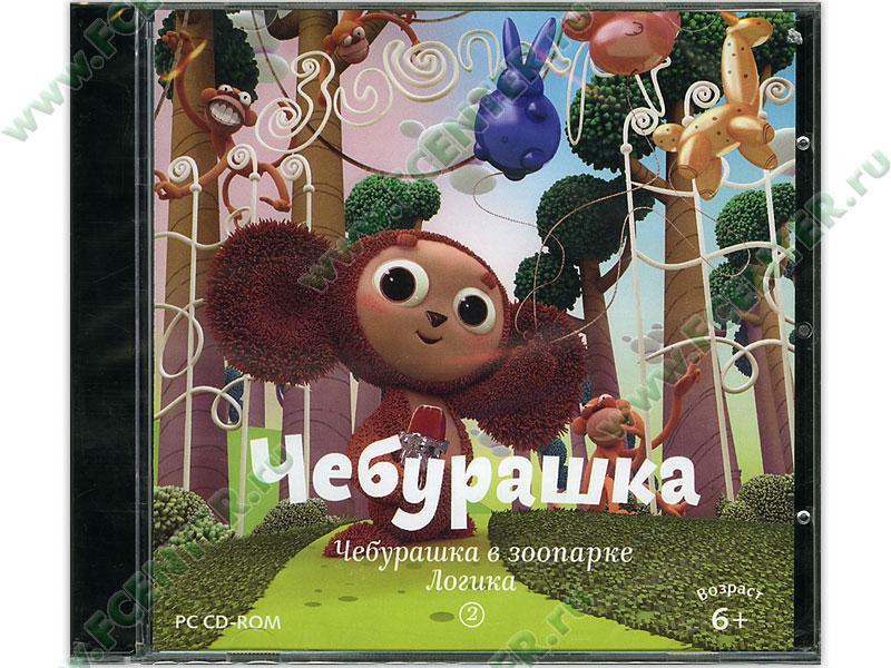 igra-cheburashka