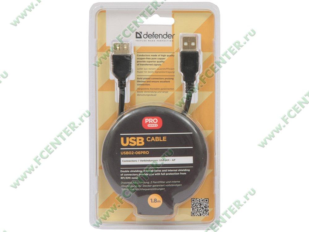 """Удлинитель USB2.0 Defender """"USB02-06PRO"""" (1.8м). Коробка."""