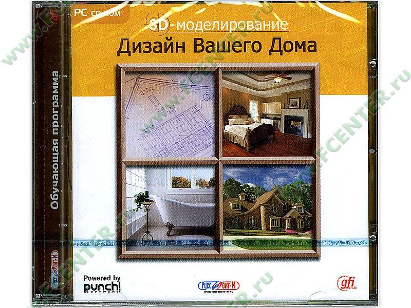 Программа 3d моделирование дизайн вашего дома