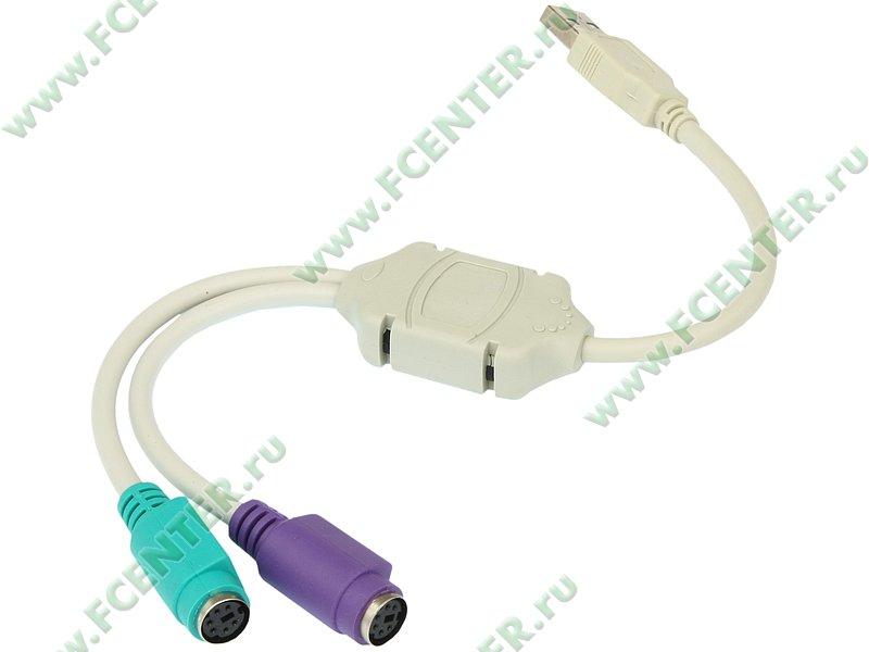 Кабель-переходник USB-PS/ 2 клавиатура+мышь.