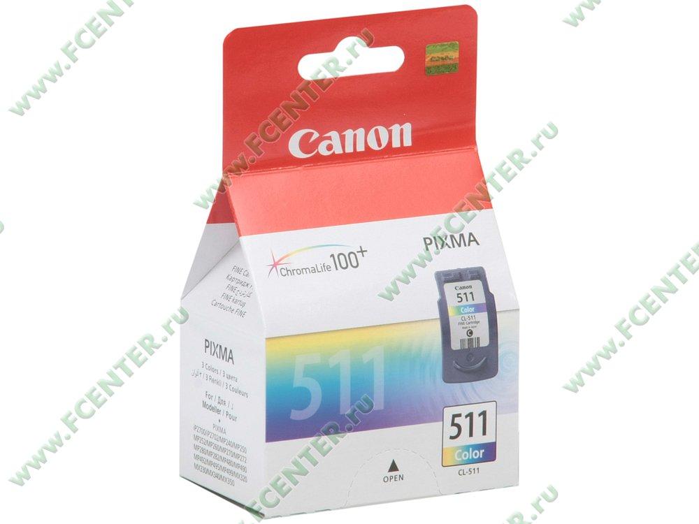 """Картридж Canon """"CL-511"""" (3 цвета)"""