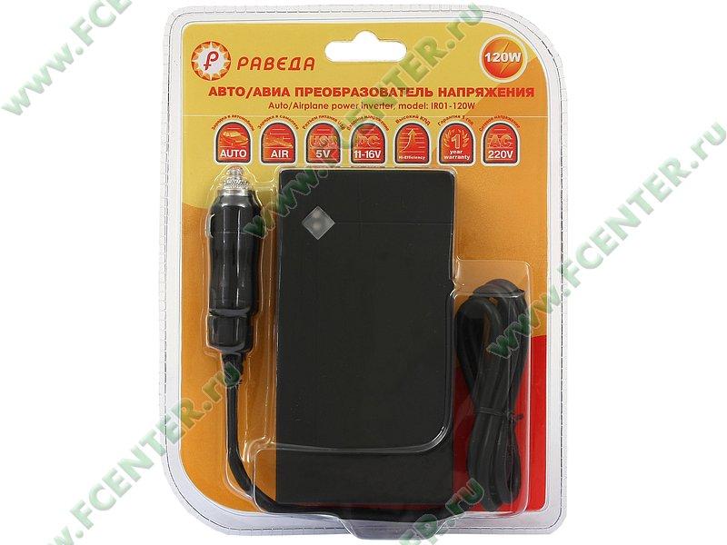 Преобразователь напряжения с дополнительным выходным разъемом USB.  AC 220 в USB 5 в, 0.5 а. значение.