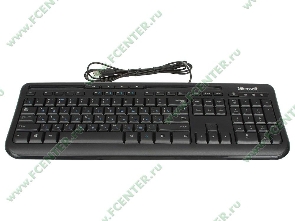 """Клавиатура Microsoft """"Wired Keyboard 600"""" (USB). Вид спереди."""