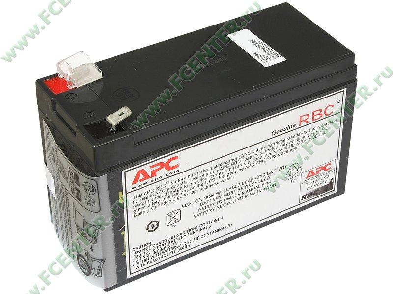 Батарея аккумуляторная APC Replacement Battery Cartridge #2. Вид спереди.