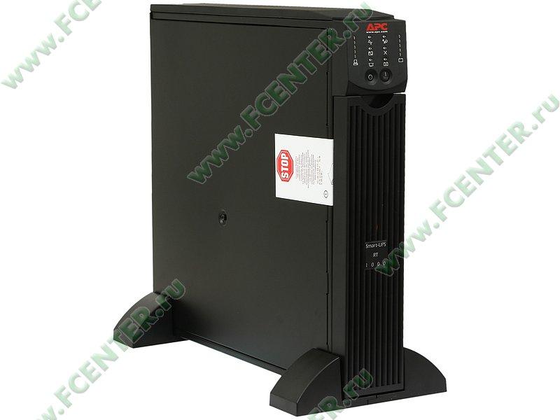 """Источник бесперебойного питания 1000ВА APC """"Smart-UPS RT 1000"""" (COM). Вид спереди."""